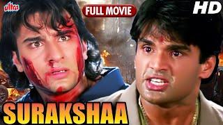 सुनील शेट्टी और सैफ़ अली ख़ान की ज़बरदस्त हिंदी एक्शन मूवी Surakshaa Full Movie   Blockbuster Movie