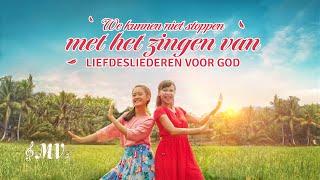 Christelijk lied 'We kunnen niet stoppen met het zingen van liefdesliederen voor God'