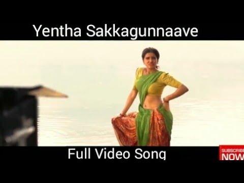 Yentha Sakkagunnaave Lyrical - Rangasthalam Songs , Ram Charan,Samantha,Sukumar, Devi Sri Prasad