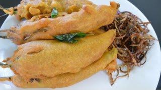 Mutton stuffed BajjiEasy evening Snackmutton bajjiAmma Samayal meenakshi