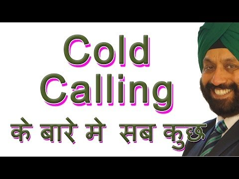 Cold calling के बारे में सब कुछ । A to Z of Cold Calling | TSMadaan