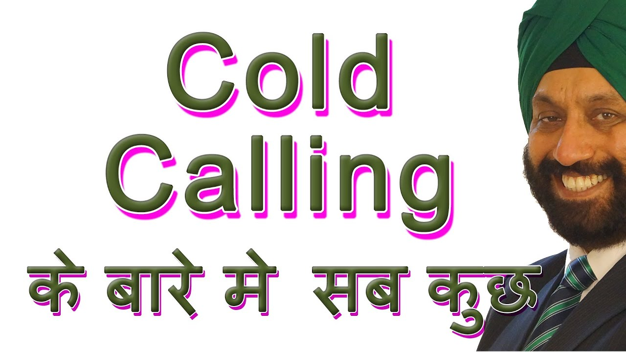 cold calling a to z of cold cold calling 23252375 2348236623522375 235023752306 23602348 232523692331 2404 a to z of cold calling tsmadaan