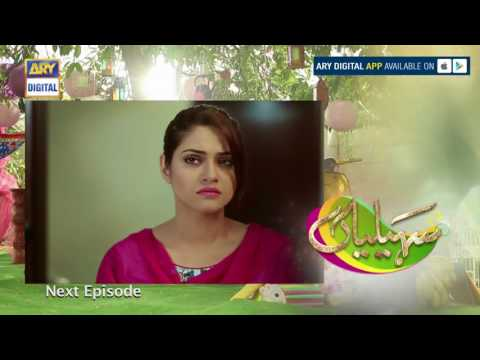 Saheliyaan - Episode 200 - ARY Digital Drama