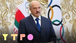 «Лучше в страну не возвращайтесь»: за что Лукашенко раскритиковал белорусских спортсменов