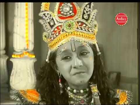 Do Naina Ghanshyam Ke Bhajan Full Song Pathar Ki Radha Pyari   YouTube