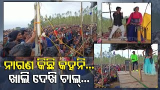 OTV News Fuse On Covid Violation- Gallery Full For Cultural Event, Football Tournament In Koraput