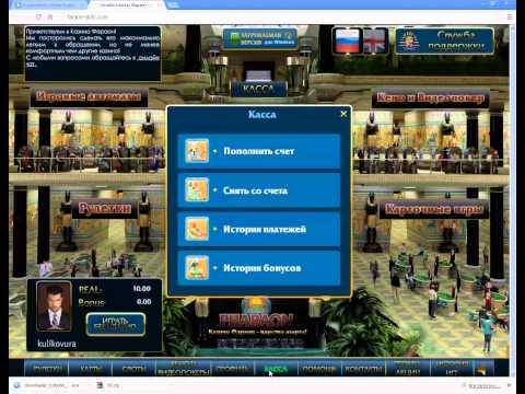 Видео Бонус рулетка казино
