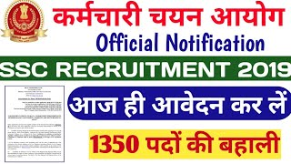 SSC Selection Post Recruitment 2019 [Selection Post Phase 7 Vacancy