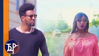 Dejen Simon - Trgum Fkri   ትርጉም ፍቕሪ - New Eritrean Music 2018 (Official Video)