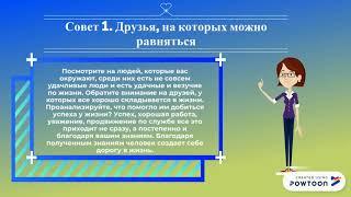 Copy of Без названия-2