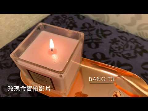 四件組香氛蠟燭工具套裝 燭芯剪 滅燭罩 蠟燭鉤 蠟燭必備 盒裝出貨 滅燭工具【HH33】