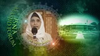 ISNA Masjid Forum Highlights