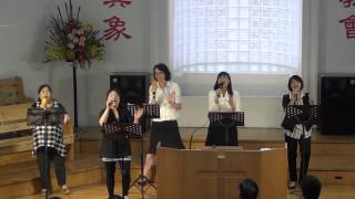 20150913浸信會仁愛堂主日敬拜
