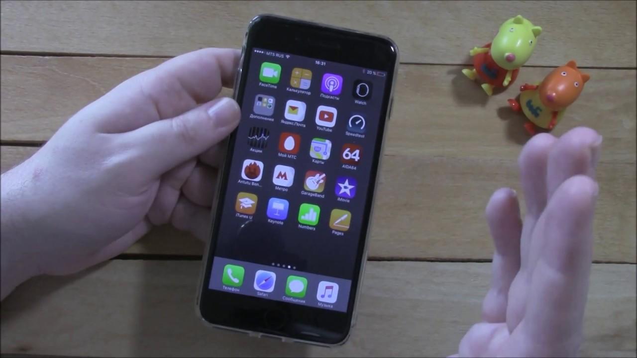 Цена: от 10970 р. До 27450 р. >>> мобильный телефон apple iphone 6s 16gb ✓ купить по лучшей цене ✓ описание, фото, видео ✓ рейтинги, тесты,