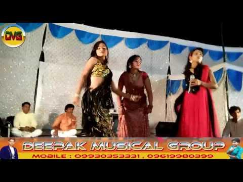 DEEPAK MUSICAL GROUP 3