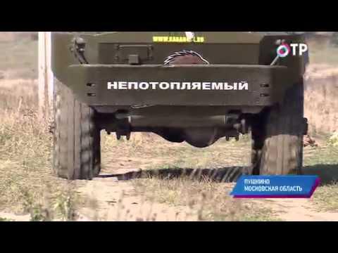 Малые города России: Пушкино - в честь какой пушки назван город