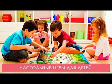 Cмотреть видео онлайн Настольные игры. Мамина школа. ТСВ