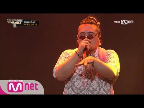 show me the money6 [풀버전] 킬라그램 - 어디 (feat. DEAN, 지코(ZICO)) @ 1차 공연 full ver. 170811 EP.7