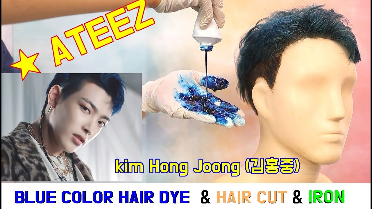 ATEEZ Hong Joong(홍중) BLUE COLOR HAIR DYE & HAIR CUT !!인모 가발