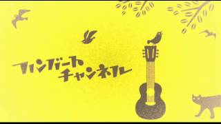 Watarase Bridge [LIVE] by Humbert Humbert Original song by MORITAKA...