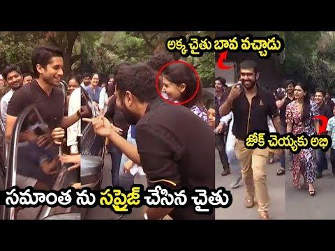 Samantha Akkineni Happy On Seeing Naga Chaitanya At Oh Baby Success Celebrations | Filmylooks Mp3