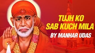 Top Hindi Sai Baba Bhajan - Tujh Ko Sab Kuch Mila by Manhar Udas