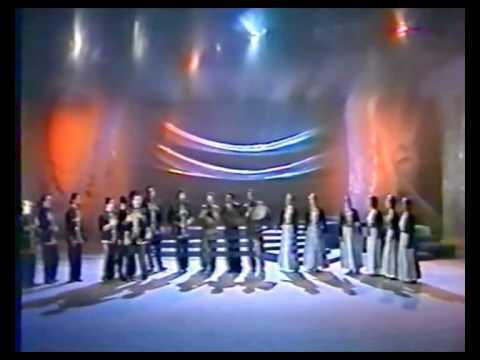 Akunq Azgagrakan Hamuyt 1989 Vana Ekanq