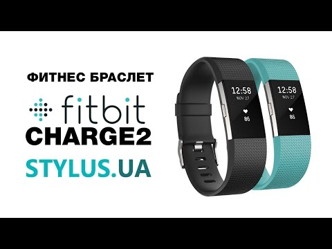 Фитнес браслет Fitbit Charge 2 обзор
