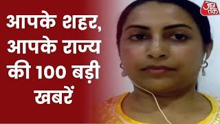 Hindi News Live: 'Sameer Wankhede को काम करने से रोका जा रहा है' 100 Shahar 100 Khabar | Latest News