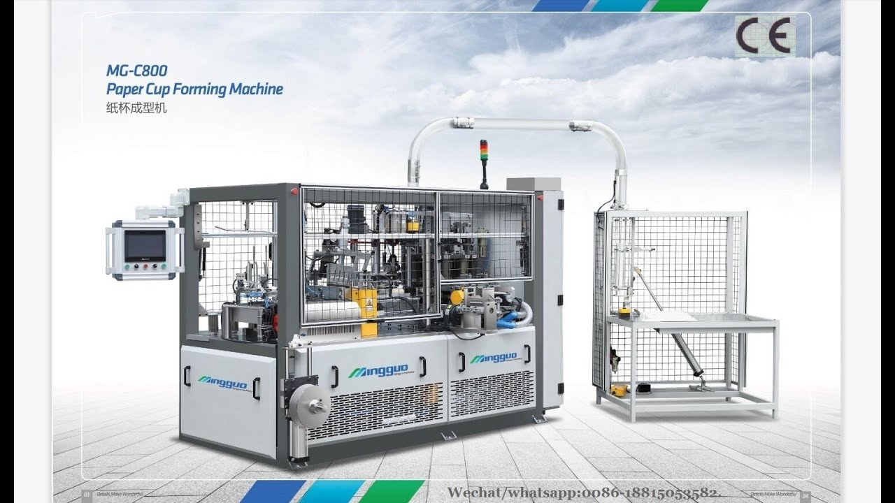 the leading pc manufacturer in china