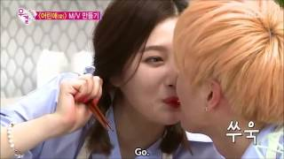 Video Sungjae Joy Bbyu - Secret Love Song download MP3, 3GP, MP4, WEBM, AVI, FLV Maret 2018