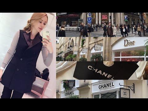 Shopping Vlog  PARIS  /   бутики Парижа /  мои покупки