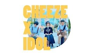 [치즈 X IDOL Medley] TT, 피땀눈물, Rookie