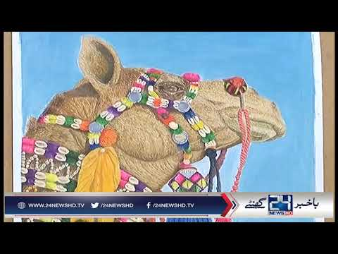 Painting exhibition held in Gujranwala