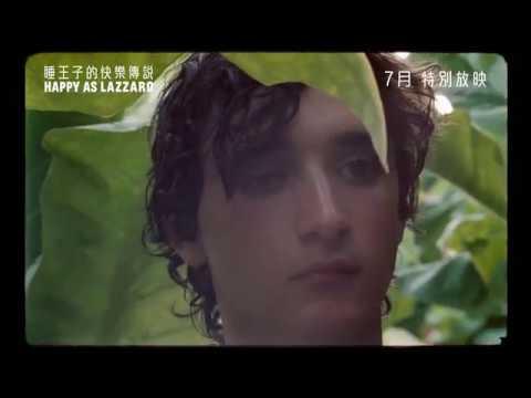 睡王子的快樂傳說 (Happy as Lazzaro)電影預告