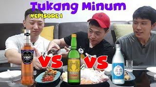 Download lagu (REVIEW)ORANG KOREA COBAH MINUMAN ALKOHOL INDONESIA/ENAK ATAU GAK REVIEW JUJUR/TUKANG MINUM!