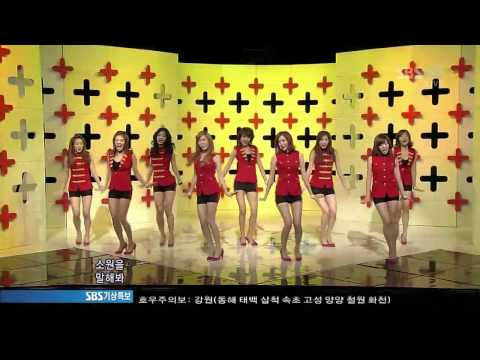 So Nyeo Shi Dae Snsd - Tell Me Your Wish (Genie) Live HD720