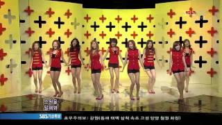 So Nyeo Shi Dae Snsd - Tell Me Your Wish (Genie) Live HD720 - Stafaband