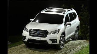 スバル アセント生産開始!新型3列シート大型SUV量産第1号誕生までのストーリー