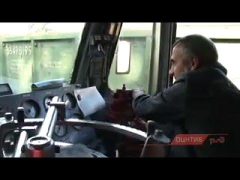 Опробование тормозов