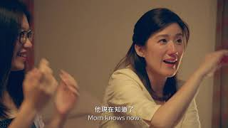 BenQ 年度影片《我們的練習曲》 #姊妹|BenQ