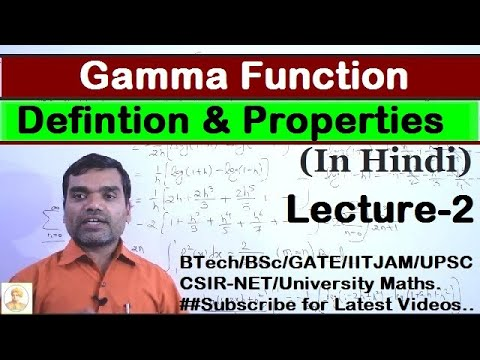 Gamma Function And Its Properties in hindi