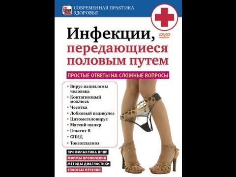 Гепатит С. Прорыв в лечении