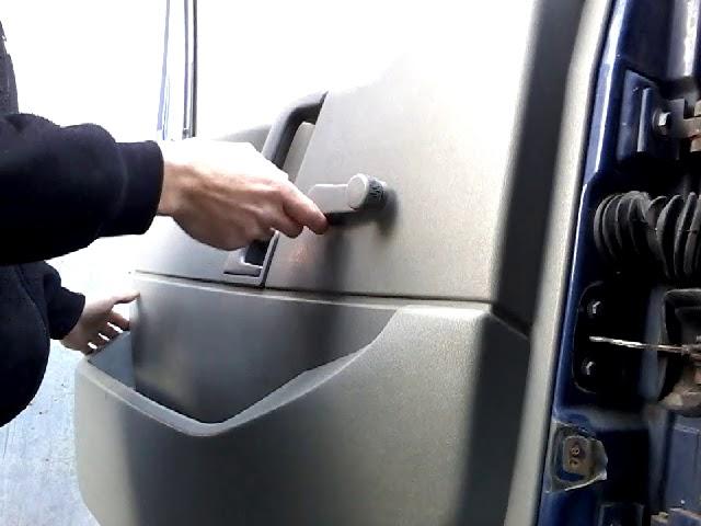 Как снять карту двери фольксваген транспортер рабочий конвейер непрерывного действия