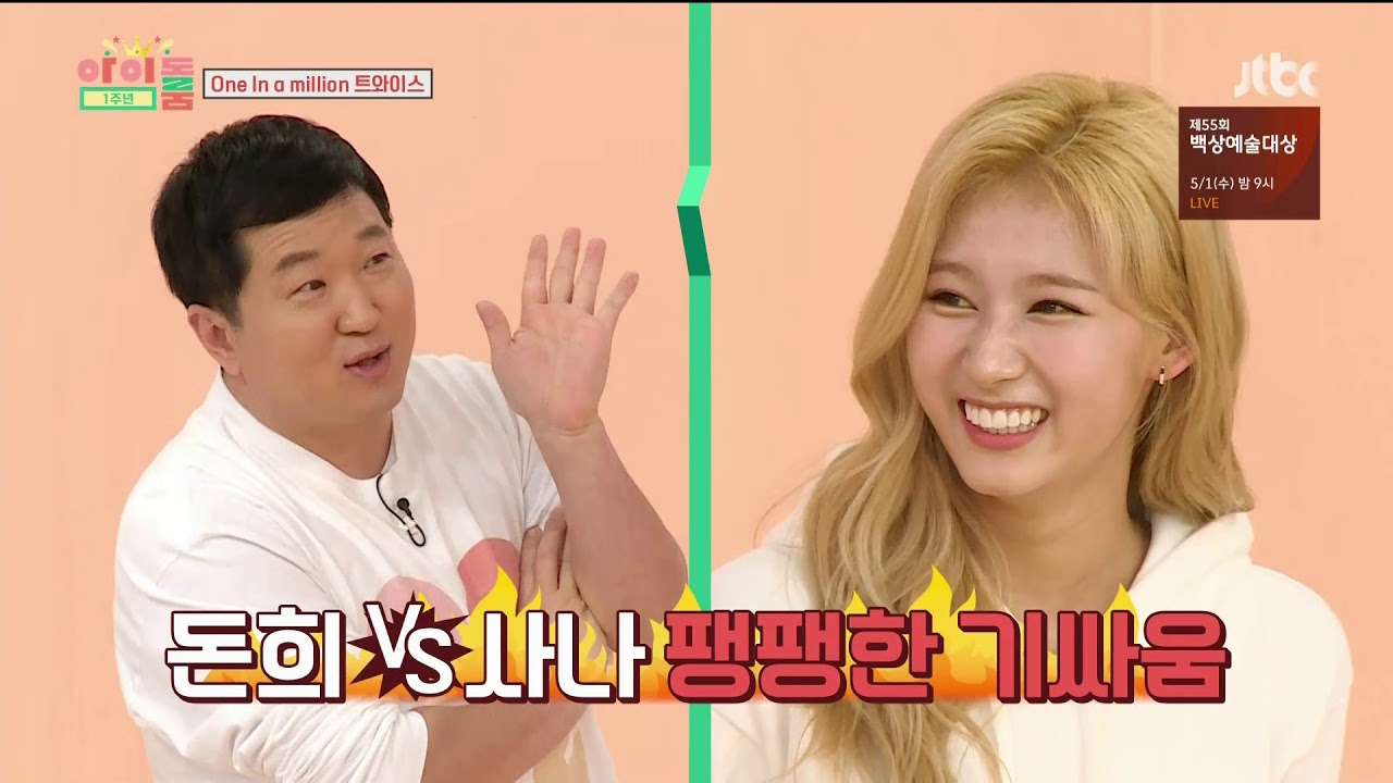 [ENG SUB with captions subbed] Idol Room Ep.47 TWICE (1080p)