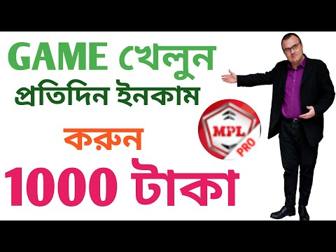 How To Earn Daily 💰1000 Thousand Rupees By Playing Games With Your Android Mobile.
