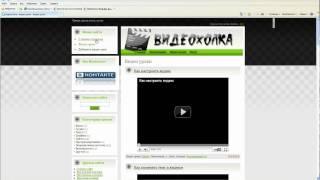 Как создать виджет сайта для яндекса