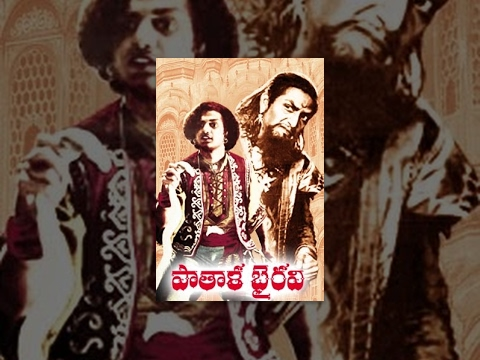 Pathala Bhairavi Telugu Full Length Movie...