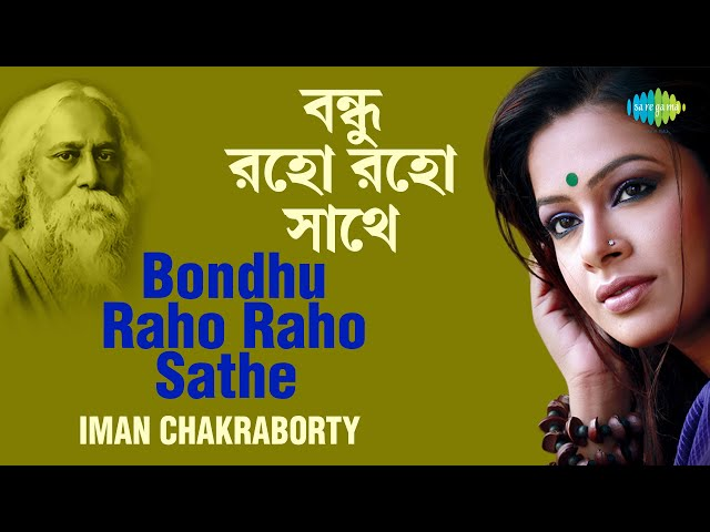 Bondhu Raho Raho Sathe   বন্ধু রহো রহো সাথে   Iman Chakraborty   Rabindranath Tagore