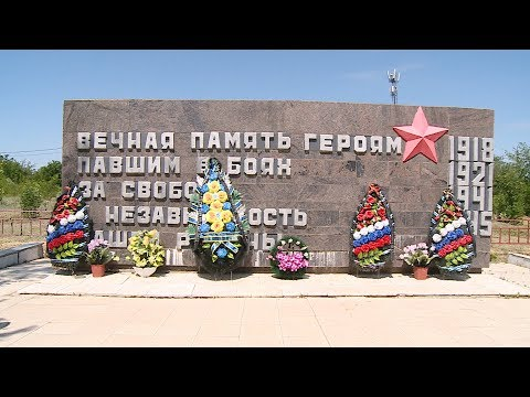 «Народная карта памяти»: поселок Краснооктябрьский города Волжского